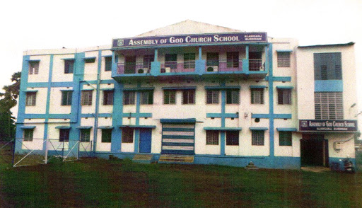 The Assembly of God Church School